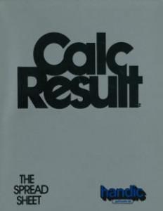 Handic_Calc_Result