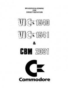 Commodore_1540_1541_2031_Brugervejledning_(da)
