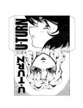 U-Turn_Diskcover_001_(1996)(Bren)