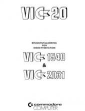 Commodore_VIC20_Brugervejledning_for_Diskettestation_1540_2031_(da)