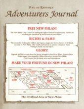 Adventurers Journal (en)